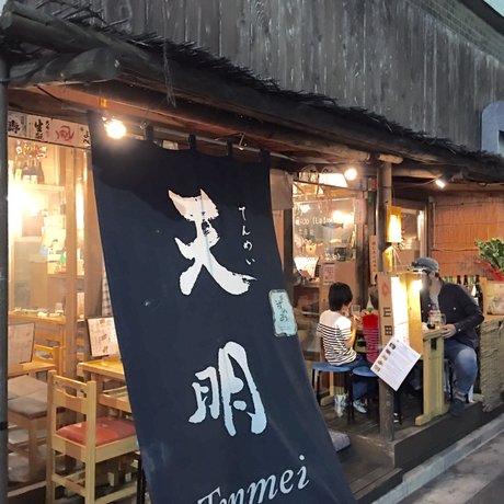 浅草食通街のひもの屋