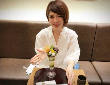 両国で本格的な京都並みの完璧な抹茶パフェが食べられる!江戸NORENの両国橋茶房へ!