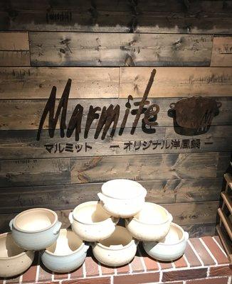 オリジナル洋風鍋 マルミット