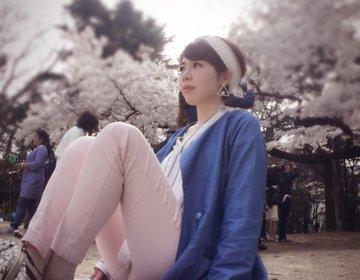 新宿御苑、桜を見に行くならこれだ!攻略プラン「お花見・おひとりさま・デート・持ち物」