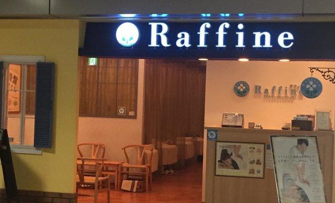 ラフィネ 羽田空港第2ビル店
