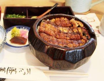 名古屋・熱田神宮の名所、見所をめぐり ひつまぶしを食べる!【あつた蓬莱軒、宮きしめん 、きよめ餅】