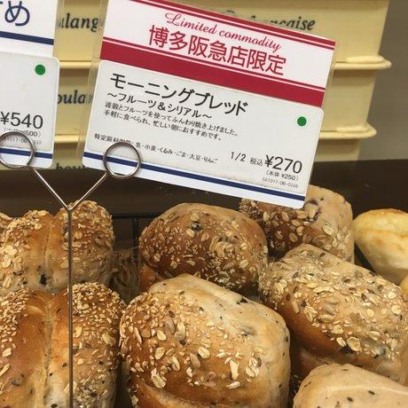 ドンク・ミニワン 博多阪急店