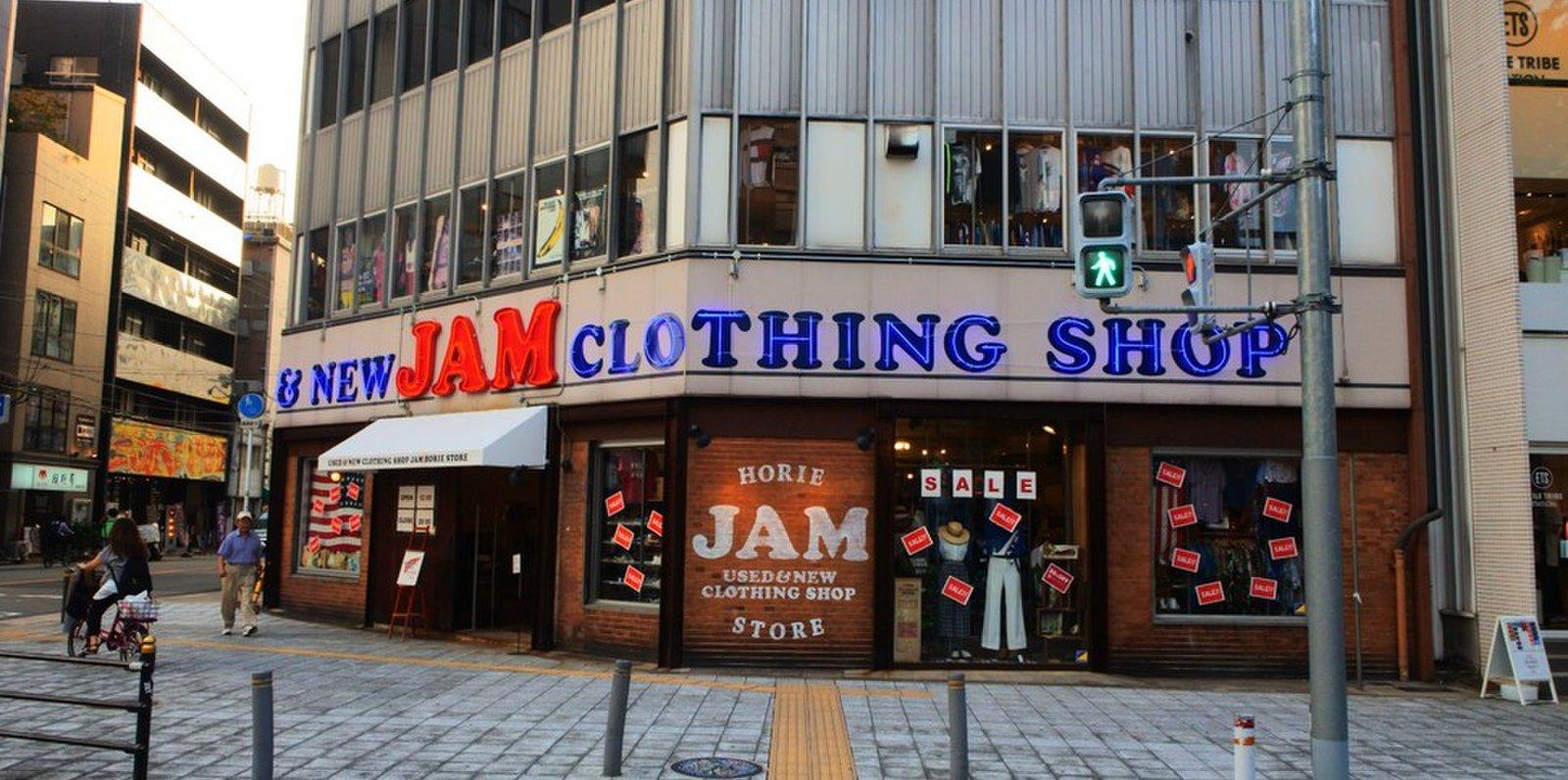 古着屋JAM 堀江店