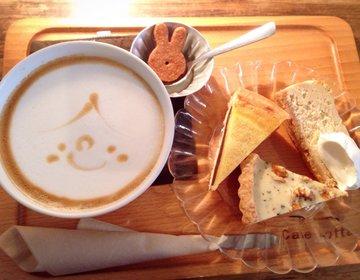 【カフェ好き女子必見♪】可愛すぎるラテアートで密かな人気の世田谷の穴場カフェ「Cafe Lotta」