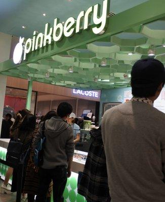 ピンクベリー ららぽーとEXPOCITY店