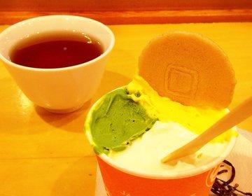 『遅い時間でも甘い物が食べたーい』を解消!恵比寿で【和ジェラート屋さん】➕激ウマ【天婦羅屋さん】
