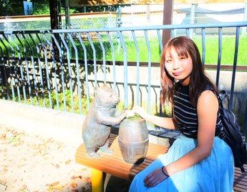 【関西・無料】入場料はタダ!五月山動物園は今話題のあの動物にも出会える特別な動物園だった!