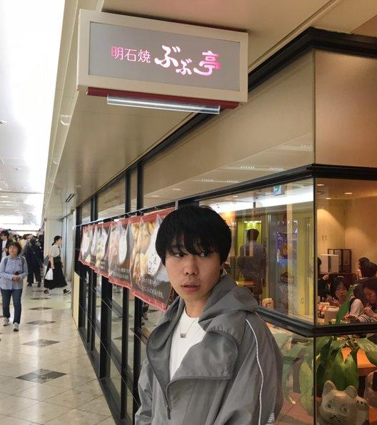 ぶぶ亭 阪急三番街店