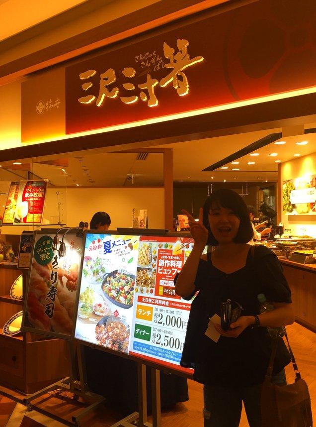 柿安 三尺三寸箸 ルミネ新宿店