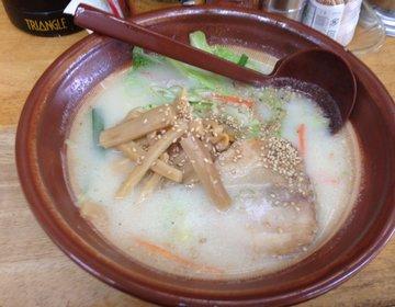 【あのニュース番組にもでた!】袖ヶ浦市のソウルフード!海鮮たっぷりおいしい白湯スープガウラーメン!