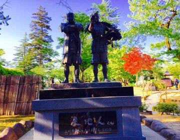 【東北の城下町サイクリング】天地人の旅。上杉氏の城下町米沢を巡る!