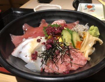【売切御免】20食限定の高級海鮮丼が1000円!なくなる前に日本料理屋さんのガチな海鮮丼を食べよう!