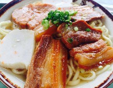 沖縄旅行で絶対に行っておきたいおすすめグルメスポット!ソーキそば屋2店!