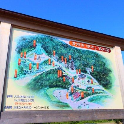 昭和大仏/青森市営バス