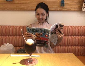 川崎大師おすすめカフェ【ペット連れOKなお店】可愛いわんこに会えます♡