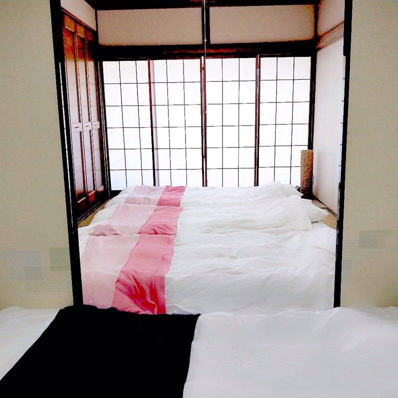 Atami Ajiro House
