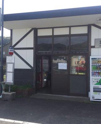 江迎鹿町駅
