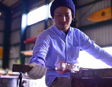 確実に楽しい千葉県南房総ドライブ!グラス作り体験・ご当地ソフト・新鮮な海の幸・オーシャンビューカフェ