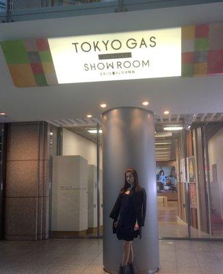東京ガス 新宿ショールーム