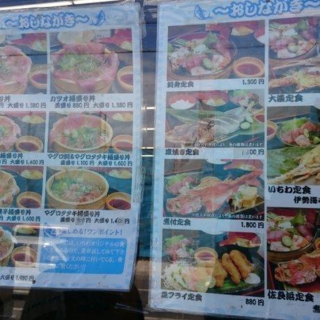 魚市場 いちわ