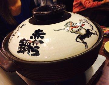 冬は【赤から鍋】で身体を芯から温めよう♡からの、渋谷でクリスマスツリー巡り☆