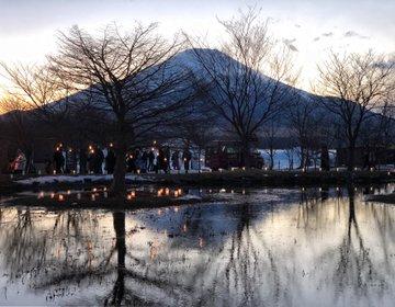 山梨旅!富士山雪まつりイベント♡山中湖きららアイスキャンドル・花火大会