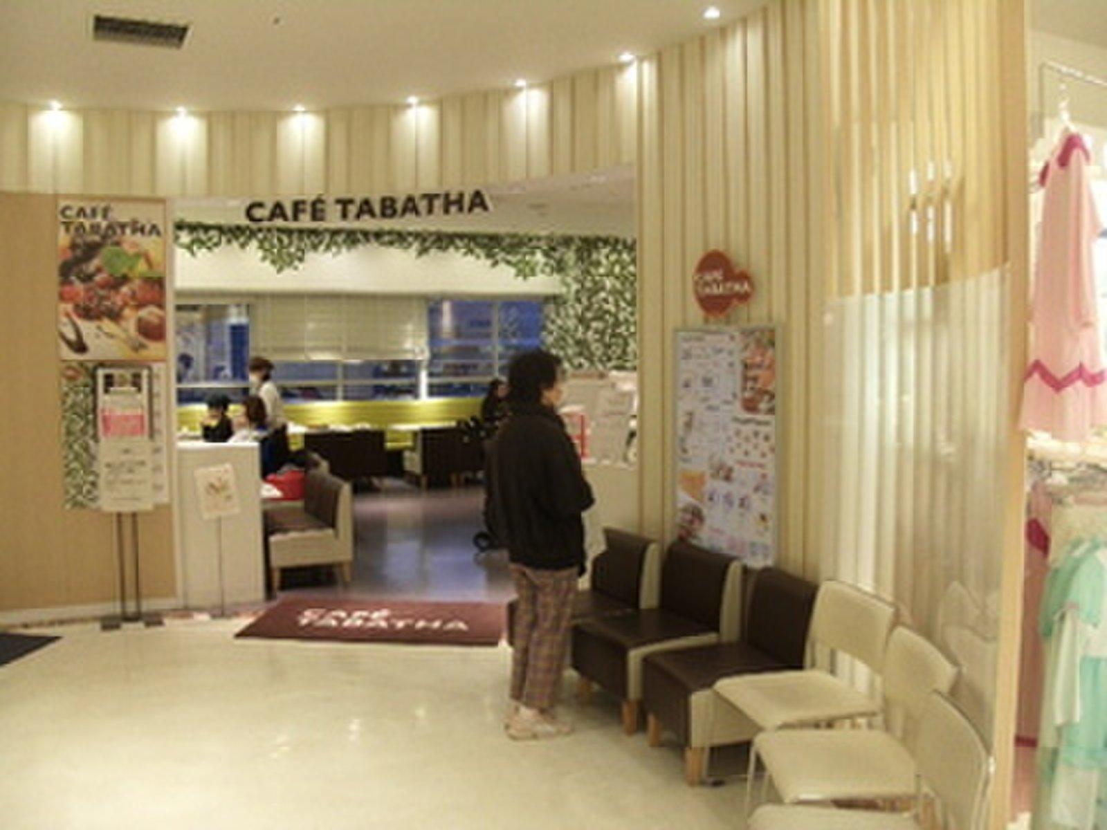 タバサ 新宿店