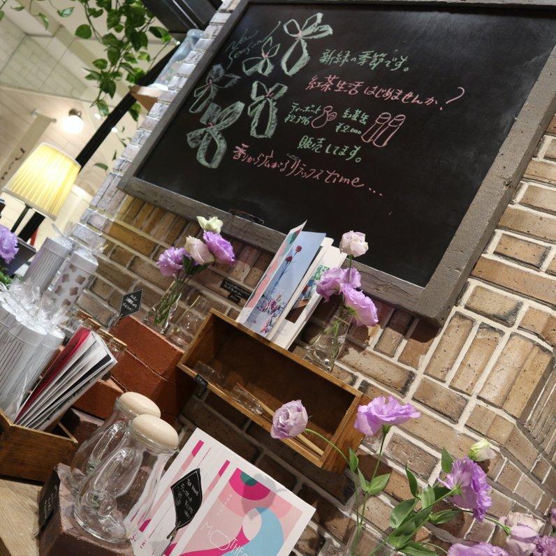 青山フラワーマーケットティーハウス アトレ吉祥寺店