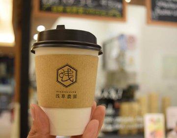 【浅草】新名物「バターコーヒー」と浅草の夜を楽しむデートプラン!