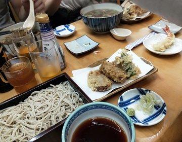 土日でも穴場!熱海駅徒歩5分の駅近グルメを発見。おいしいお蕎麦と熱海名物「いかメンチ」がアツイ