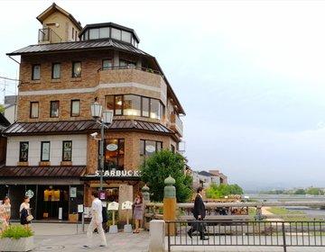 三条通りをレトロに歩く(1)甘味処にアールデコ建築まで。京都人定番スポット!