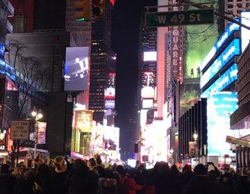 ニューヨークカウントダウンの楽しみ方。一泊二日でニューヨーク観光を楽しむ方法。