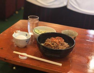 品川駅すぐ【地下カフェ】1,000円以下コスパ良し・品川おすすめランチ!
