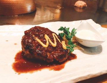 【赤坂5分】ランチはハンバーグ1品のみ!鉄板焼きさとうの肉汁じゅわ〜なハンバーグが美味しすぎる