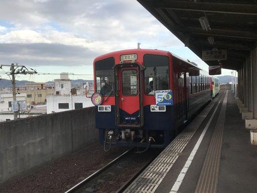 常盤駅(岡山県)