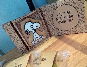女子会にオススメ♡中目黒の「スヌーピー」がいっぱいのカフェでおしゃれブランチ