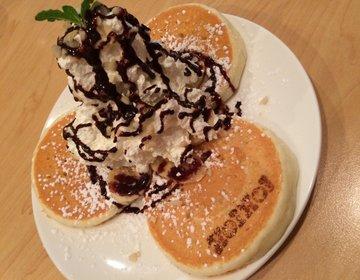 栄の人気パンケーキ店で女子会♬【Hoihoi】