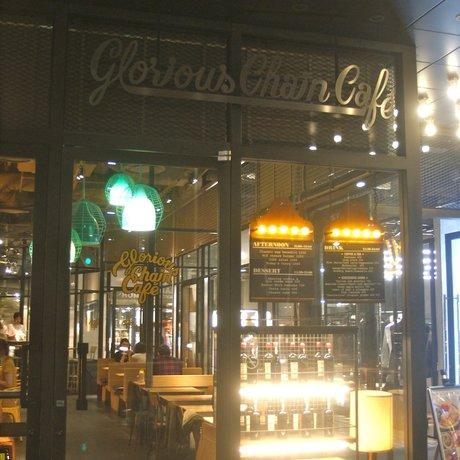 グロリアス チェーン カフェ