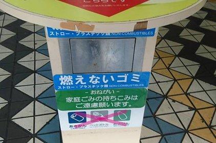 東急百貨店 (東急東横店)