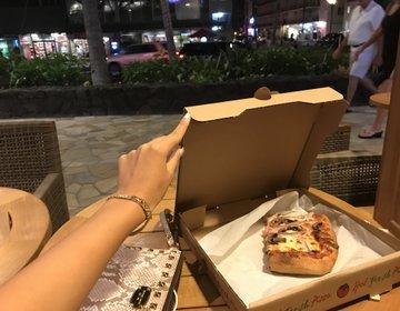 ハワイに新オープン!ワイキキの安くて美味しいピザはここ!the street