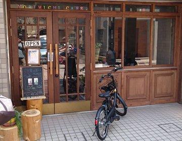 【戸越銀座子連れランチの決定版】ヨリミチカフェで子どもも大人もまったりランチ