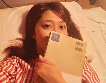 読書好き必見!泊まれる本屋「BOOK AND BED TOKYO」に行ってみた!