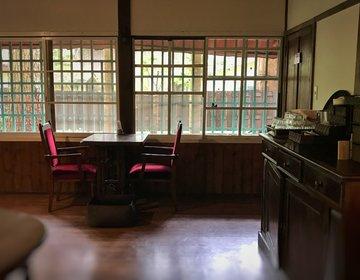 歴史ある別荘を改装。ノスタルジックな「涼の音」でモーニング【旧軽井沢・カフェ】