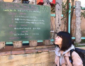 代官山の隠れ家お洒落カフェ『Mar』ランチにおすすめ!