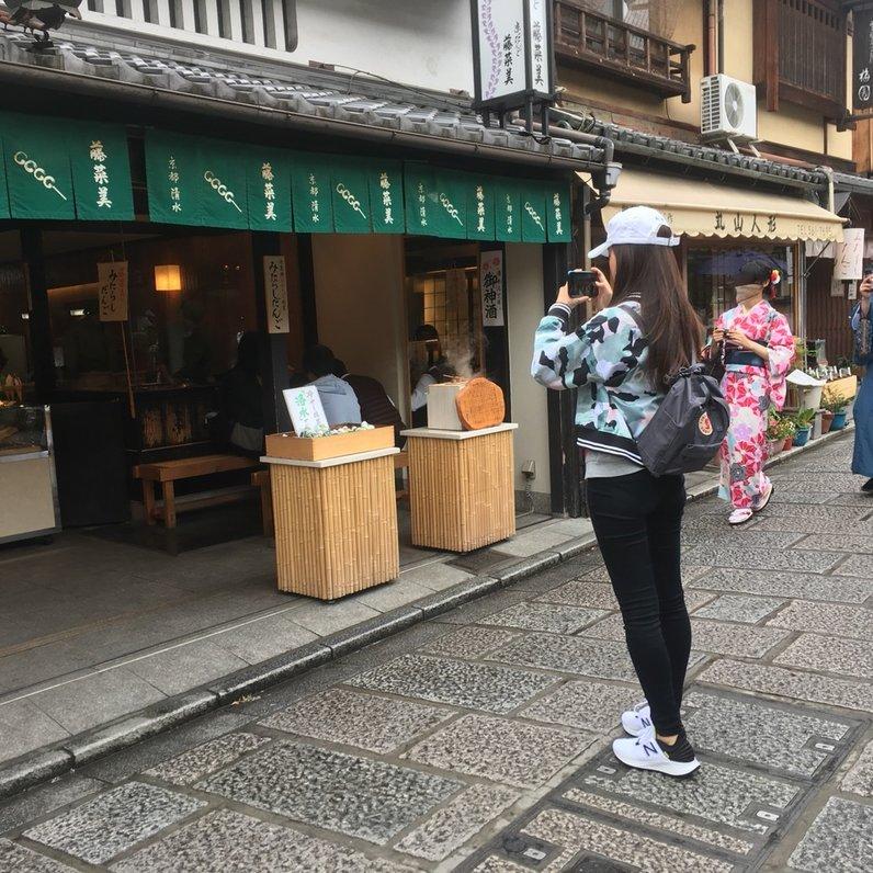 藤菜美 三年坂店