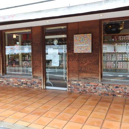 ムレスナ ティーハウス 本店