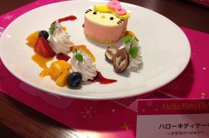 ハローキティカフェ / THE GUEST cafe&diner