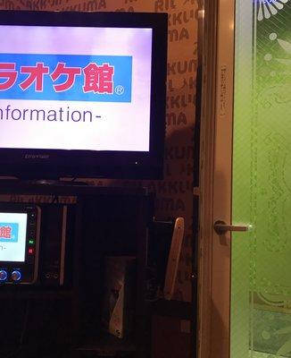 カラオケ館 浅草国際通り店