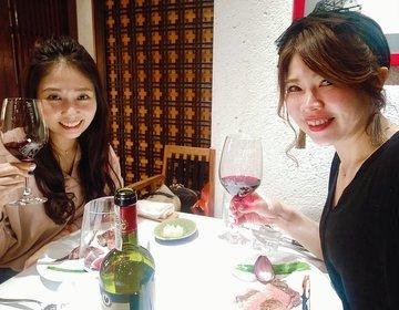 激ウマすぎステーキ!ワインも最高の極上女子デート。銀座のおすすめレストランでワイン飲みまくりディナー